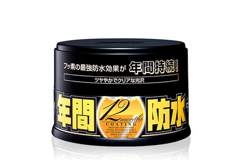 SOFT99 FUSSO Coat 12 Months Wax Dark 200G