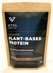 Chocolate Protein Powder 720g