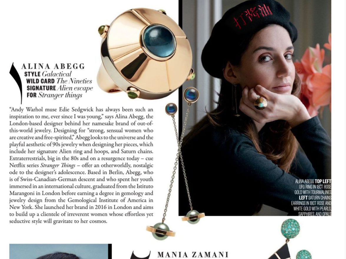 Alina Abegg wearing Shanghai Tofu JE NE SOY QUOI Beret in Vogue Arabia interview