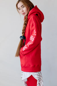 UNSPEAKABLE B HOODIE - SWEET CHILI RED