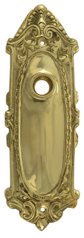 7 1/4 Inch Solid Brass Ornate Victorian Back Plate
