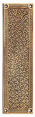 10 Inch Rice Pattern Solid Brass Push Plate