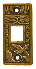 2 1/4 Inch Solid Brass Broken Leaf Pocket Door Strike Plate