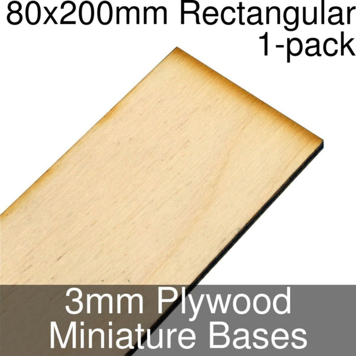Miniature Bases, Rectangular, 80x200mm, 3mm Plywood (1) - LITKO Game Accessories