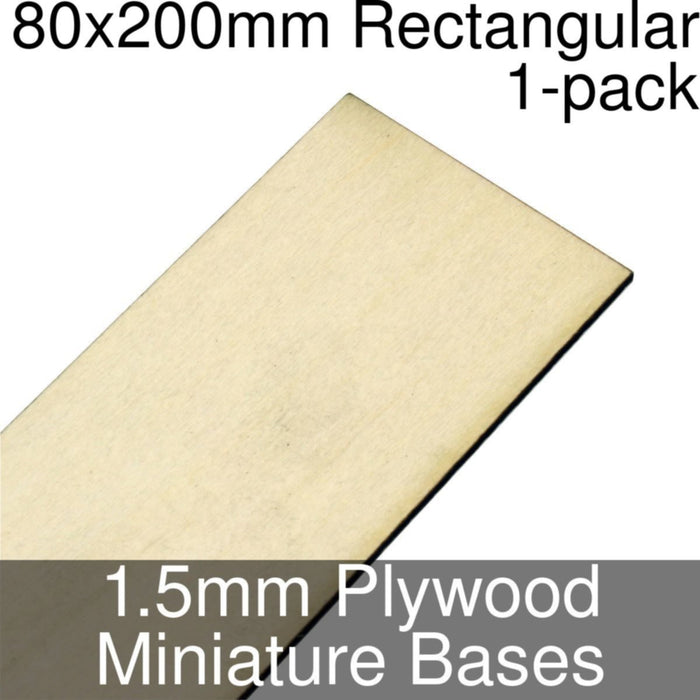 Miniature Bases, Rectangular, 80x200mm, 1.5mm Plywood (1) - LITKO Game Accessories