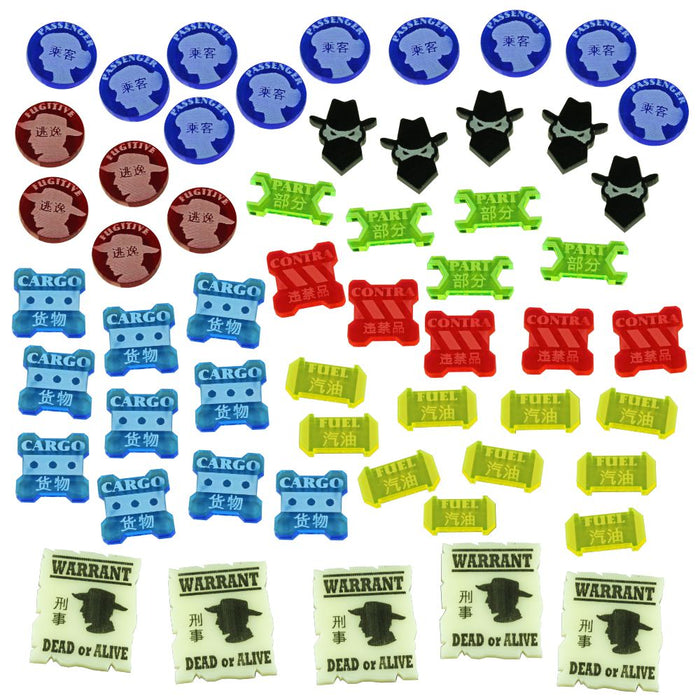 Space Western Game, Upgrade Token Set (55) - LITKO Game Accessories