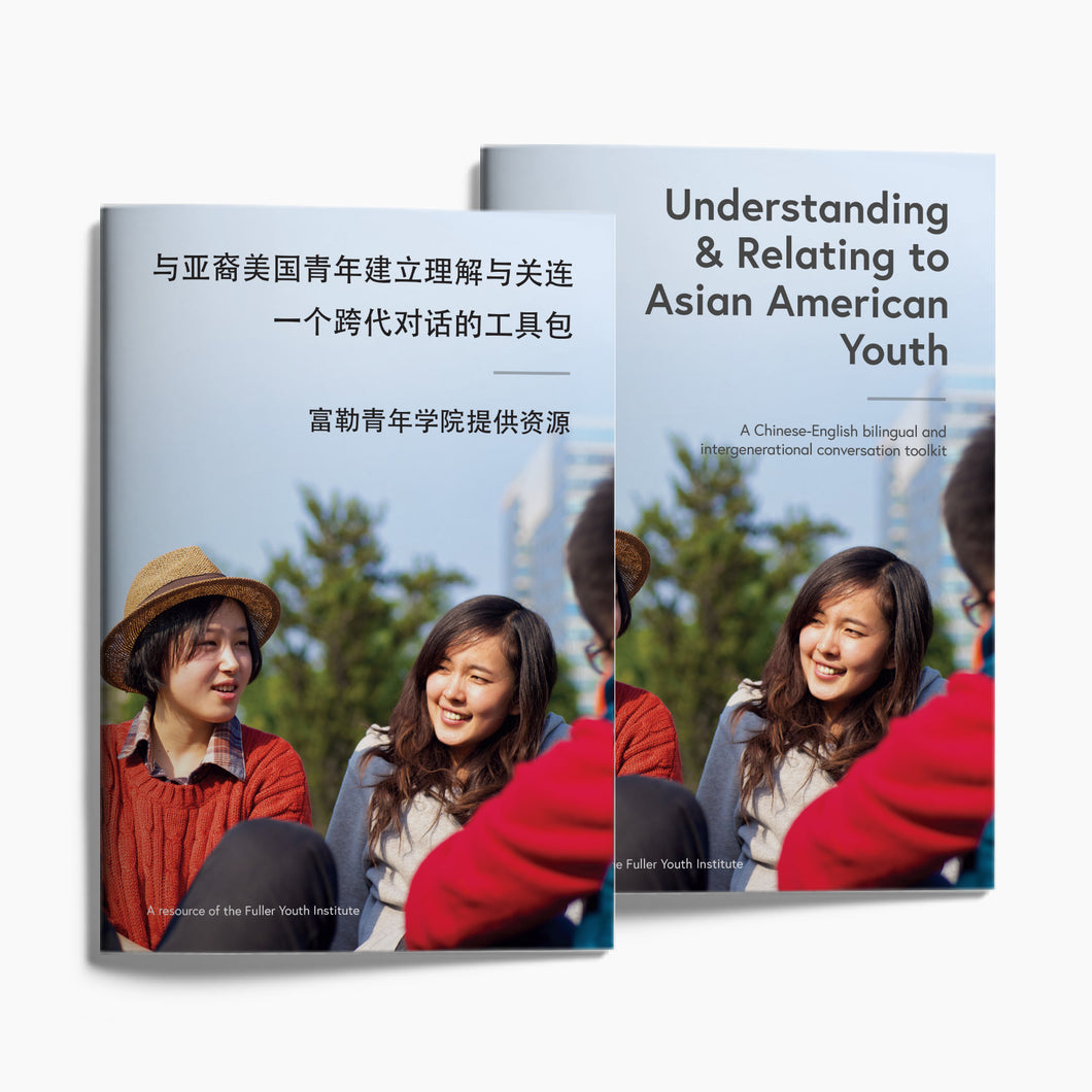 Understanding & Relating to Asian American Youth: A Chinese-English bilingual conversation toolkit