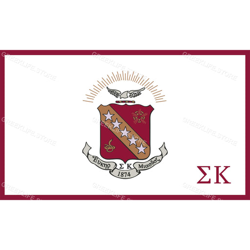 Sigma Kappa Decal Sticker - greeklife.store