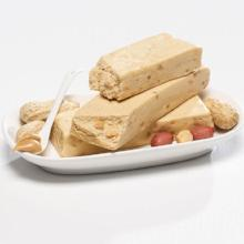 Peanut Butter Nougat VLC Proti Bars B412 Less than $11/bx by Bariatrix (DHSM)