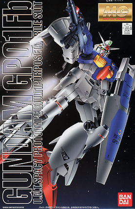 MG Gundam GP01Fb