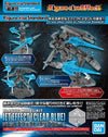 Jet Effect Clear Blue