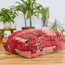 Moroccan Berber Floor Pillow