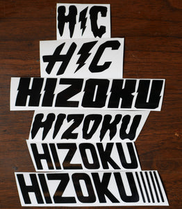 Hizoku Logo 6 Pack of Vinyl Decals