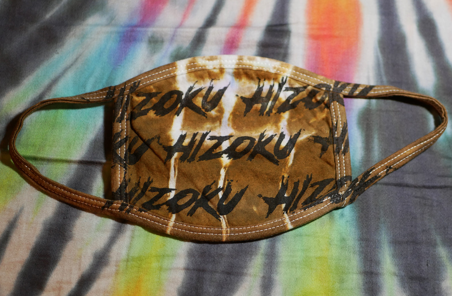 """HIZOKU STAMP MASK - BRONZE"" Hand-Stamped & Tie-Dyed Cotton Face Mask (Limited Quantity)"