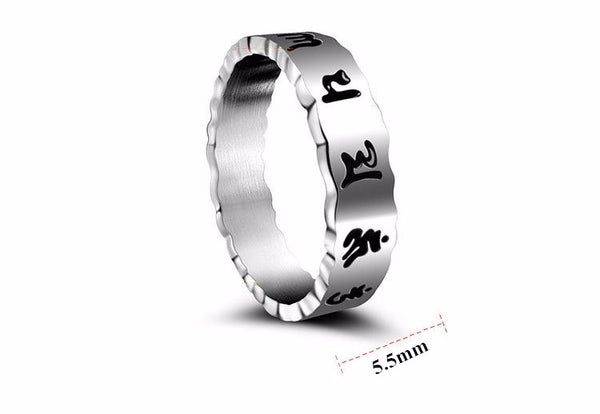 Engraved Mantra Buddha Ring Size 9 10
