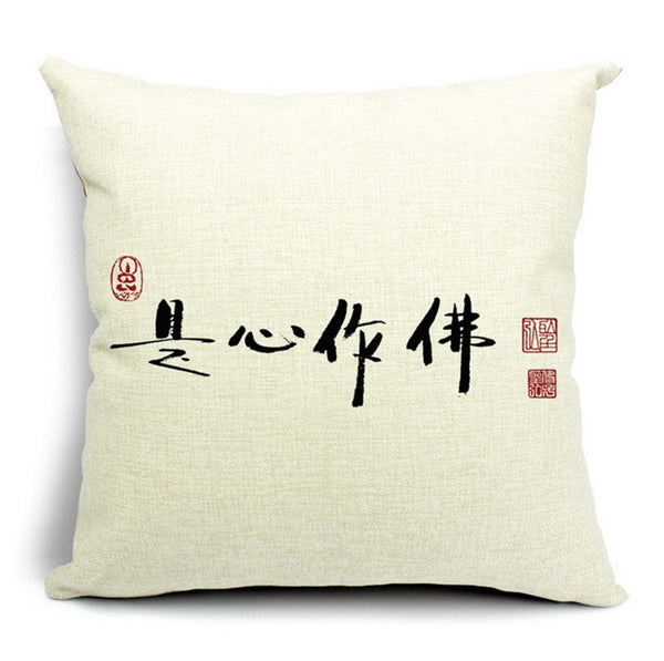 Chinese characters art  pillow