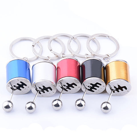 Creative Car Brake Pattern Keychain Keyring Metal Gear Design Pendant Key Chain