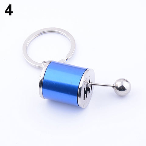 Image of Creative Car Brake Pattern Keychain Keyring Metal Gear Design Pendant Key Chain