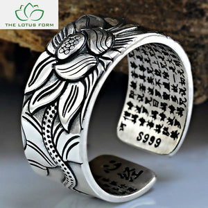 Lotus Flower Heart Sutra Silver Ring