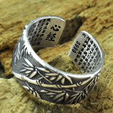 Bamboo Heart Sutra Silver Ring