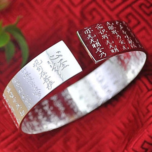 Lotus Flower Heart Sutra Silver Bangle