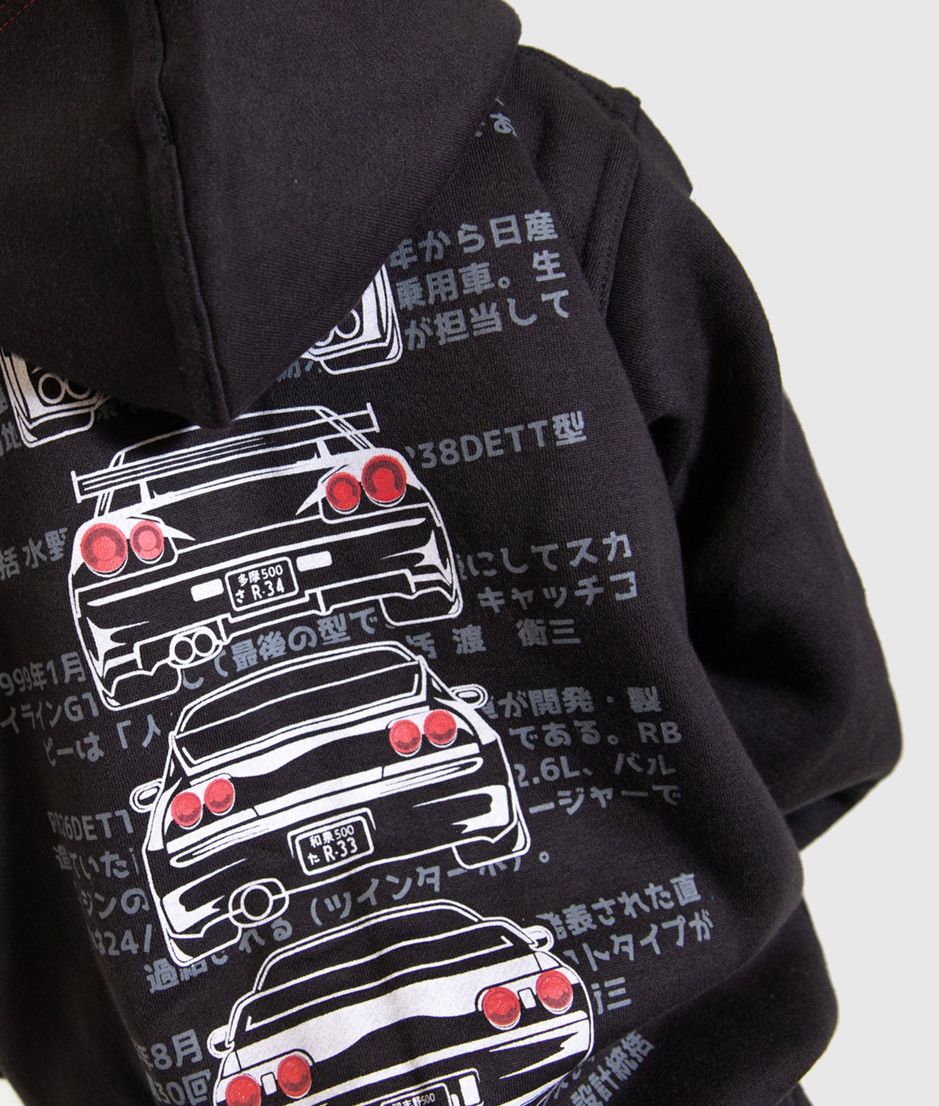 HARDTUNED HEAVY DUTY JAPANESE MADE YKK ZIPPERS NISSAN SKYLINE GTR HOODIE
