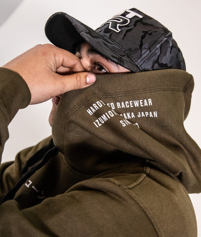 HardTuned Kanji Hoodie - Forest Green