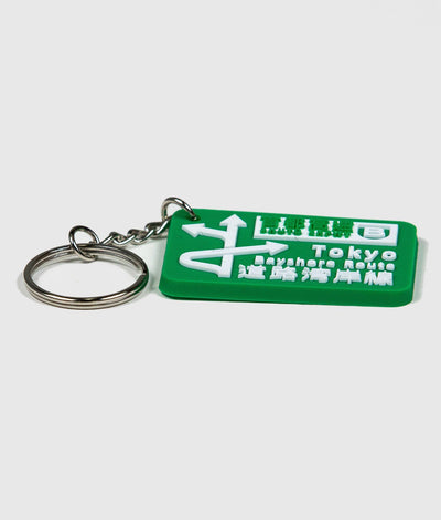 Bayshore Route Soft Rubber Key Ring
