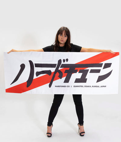 JDM Kanji Stripe Workshop Flag Banner