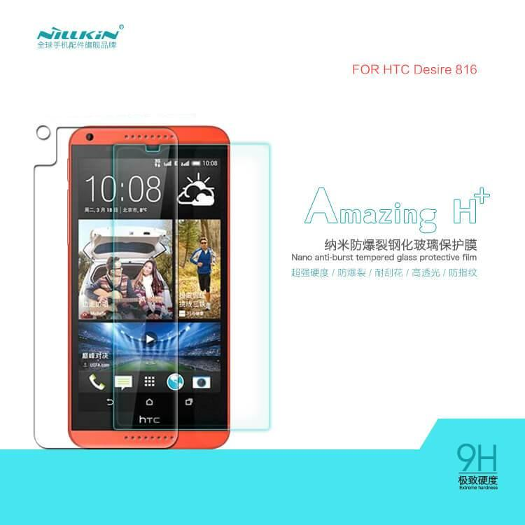 Nillkin H+ 9H Tempered Glass Screen Protector for HTC Desire 816