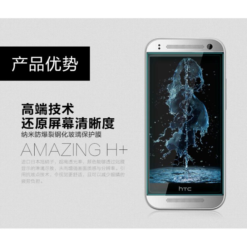Nillkin HTC One Mini 2 Amazing H+ 9H Tempered Glass Screen Protector - Gearlyst