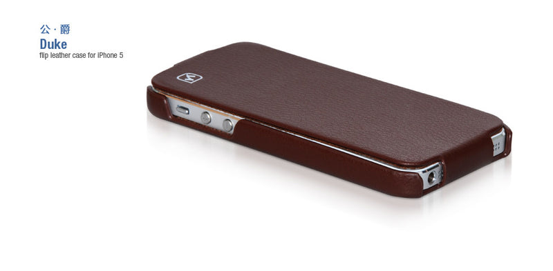 HOCO Duke Advanced Flip Leather Case for iPhone 4/4s - Brown - Gearlyst