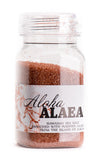 Red Gourmet Hawaiian Sea Salt Fine