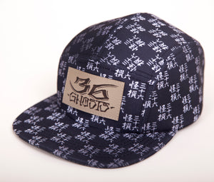 5 PANEL HAT - BLACK BOKASHI MONOGRAM PRINT