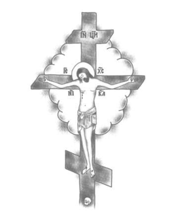 Orthodox Crucifixion