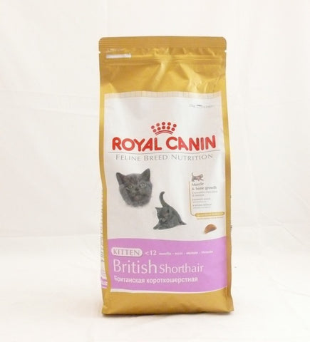 Royal Canin kitten British Shorthair 400 g