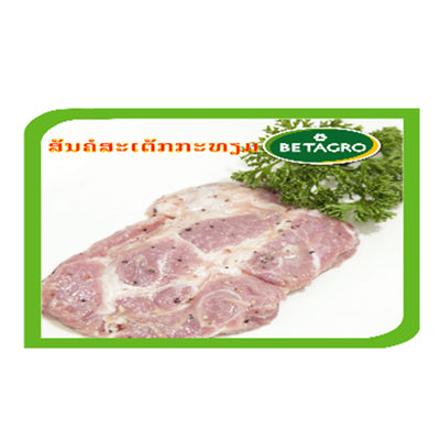 Pork Choppa Steak with garlic 1 kg pack  (frozen)