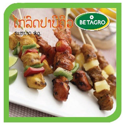 Chicken Barbecue 1 kg pack  (frozen)