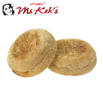 Whole Wheat English Muffin 4 pcs