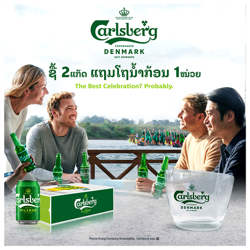 2x Carlsberg 330ml can Carton of 24 cans + Get 1 Ice Bucket For FREE
