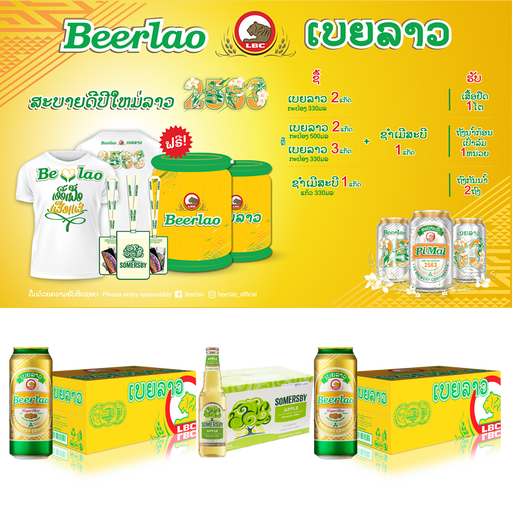 2x Beerlao 500ml can Carton of 24 cans + Somersby 330ml Carton of 24 bottles +  Get FREE 1x Ice Bucket