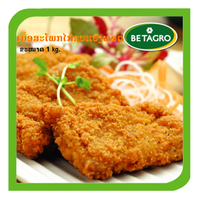 Fried Thigh 1 kg pack  (frozen)
