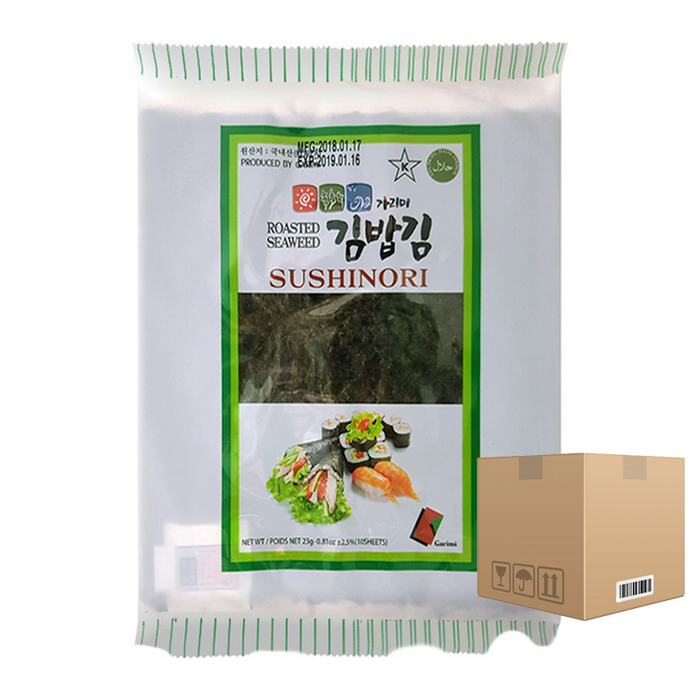 BOX OF 100 bags Garimi Sushinori 115g bag of 50 pieces