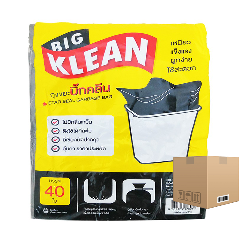 "BOX OF 120 packs Big Klean Trash Bag 26"" x 34"" SIZE M pack of 15 pieces"