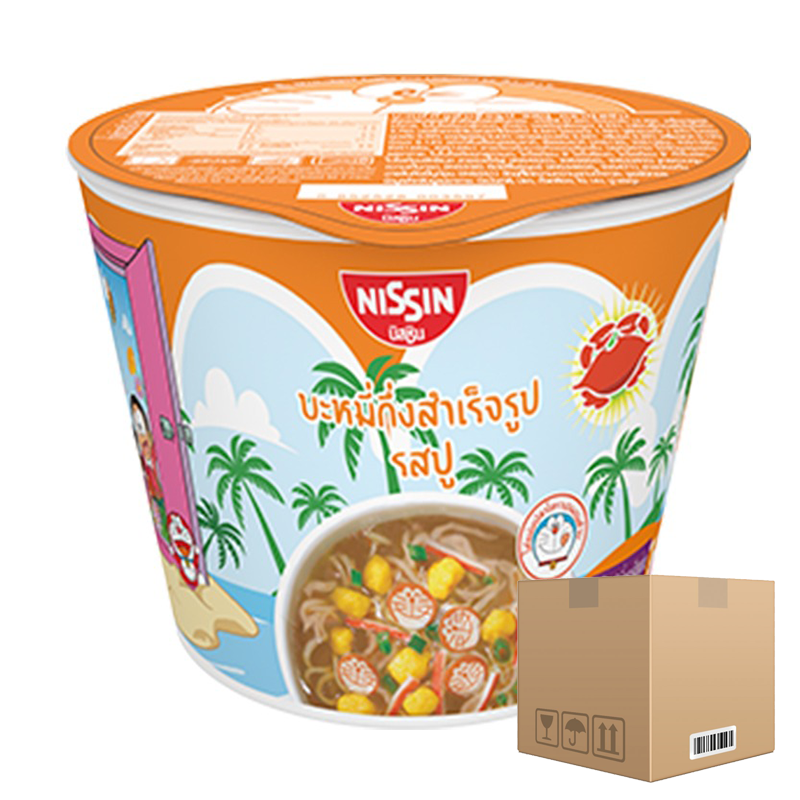 BOX OF 12 packs Instant Noodles Crab Flavour (NISSIN Brand) 40g per pack of 6 cups
