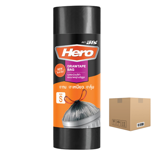 "BOX OF 20 Rolls Hero Trash Bag Roll 18"" x 20"" SIZE XS Roll of 30 pieces"