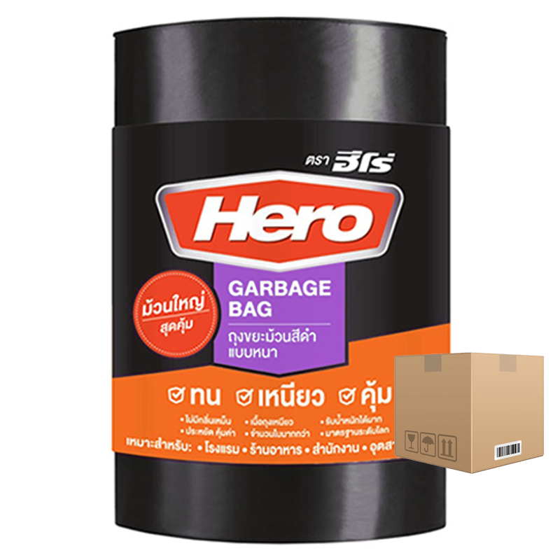 "BOX OF 20 Rolls Hero Trash Bag Roll 24"" x 28"" SIZE S Roll of 20 pieces"