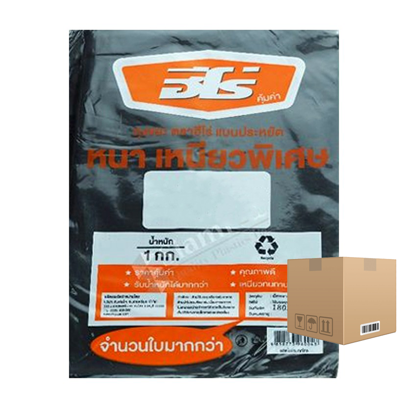 "BOX OF 30 packs Trash bag Extra thick and sticky Size 24"" x 30"" pack of 22 pieces"