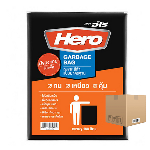 "BOX OF 40 packs Hero Trash Bag M 26"" x 34"" pack of 15 pieces"