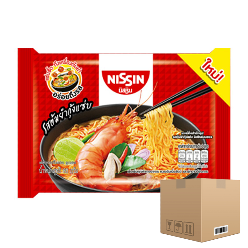 BOX OF 36 packs Instant Noodles Tom Yum Shrimp Sabb Flavour NISSIN 60g